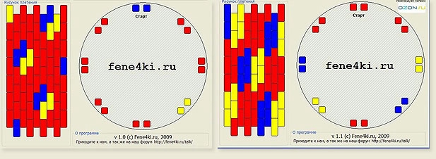 kumishema12 (617x226, 107Kb)