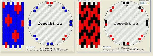 kumishema14 (617x226, 104Kb)
