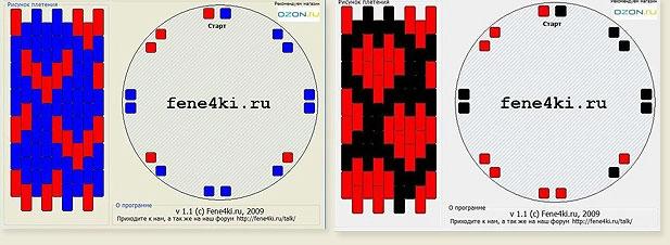 kumishema15 (617x226, 105Kb)