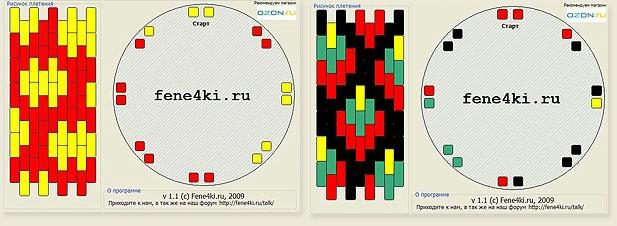 kumishema16 (617x226, 112Kb)
