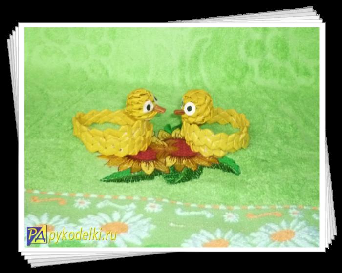 Плетение цыплят из бумаги,плетение к пасхе, к пасхе из бумаги/5389734_1ciplyata (700x560, 457Kb)
