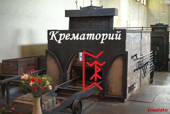 5850402_krematorii (700x469, 105Kb)