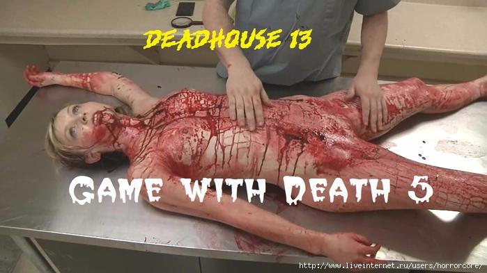 DEADHOUSE.PW (700x393, 196Kb)