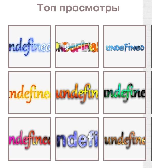 программы для создания надписей на фото в инстаграм