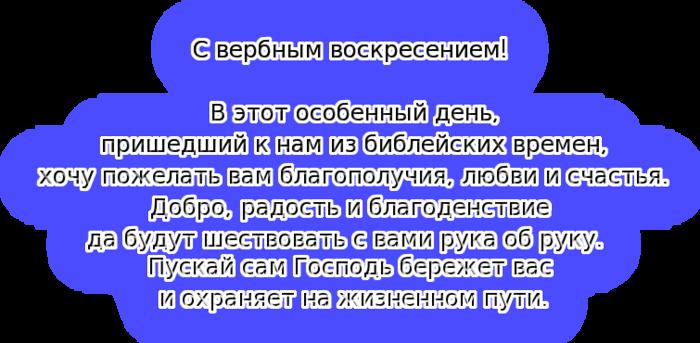 coollogo_com-24775180 (700x343, 177Kb)