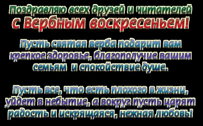 4382988_pozdravlyau (700x436, 404Kb)