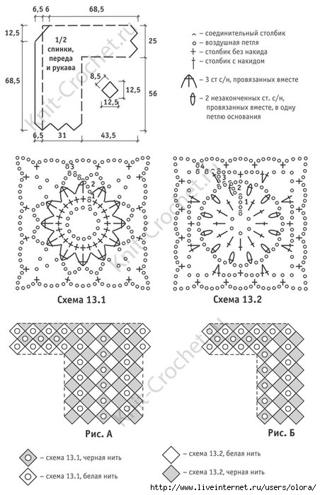 V09_04-13a кардиган из ромбов 2 схм (452x700, 178Kb)