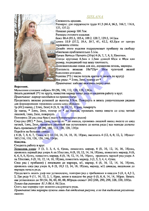 0_1251bb_bb2fed32_orig (494x700, 225Kb)