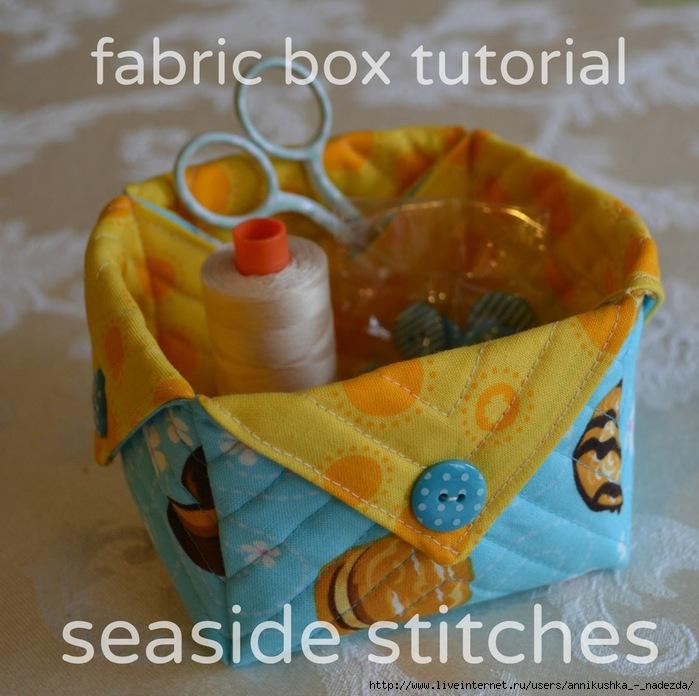 fabric box (700x696, 238Kb)