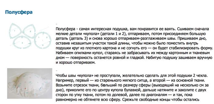3769678_Snimok_ekrana_20150405_v_19_16_46 (700x340, 203Kb)