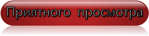 1428255357_9 (567x139, 43Kb)