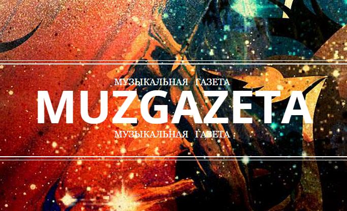 2015-03-24 19-53-57 muzgazeta – Yandex (683x416, 512Kb)