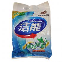 китай (210x210, 62Kb)