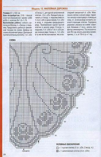 56eabc3ccf81e0235baf3c3feb2fa72d (330x512, 188Kb)