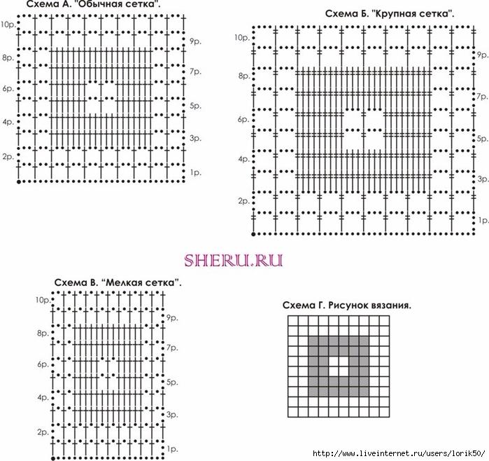 vjazanie-krjuchkom-setki-filejnogo-vjazanija (700x658, 265Kb)
