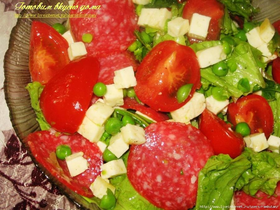 Салаты из колбасы и сыра с фото