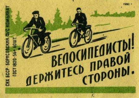 1312456470_spichki_09 (450x316, 150Kb)