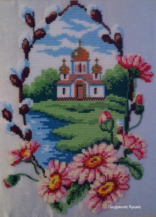 Людмила Кушка_бисерные картины (7) (500x695, 379Kb)