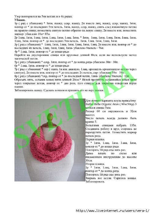 0_117d79_771ec212_orig (494x700, 213Kb)