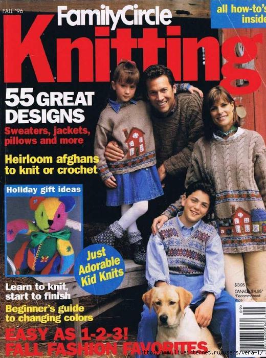 Family Circle Knitting 1996 Fall_1 (520x700, 369Kb)