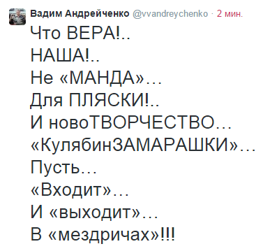 2015-04-07 17-18-46 Вадим Андрейченко (@vvandreychenko)   Твиттер – Yandex (377x359, 28Kb)