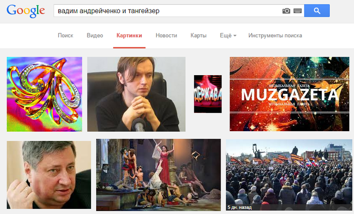 2015-04-07 17-07-23 вадим андрейченко и тангейзер - Поиск в Google – Yandex (700x424, 388Kb)