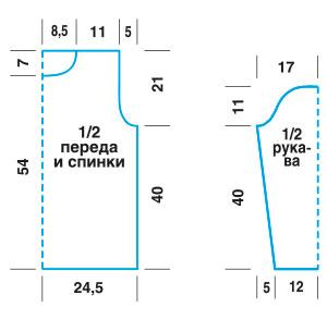01-Vyikroyka-zamena-SAYT (300x294, 13Kb)