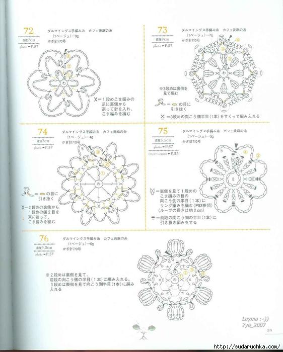 109009284_large_Mini_Motif_crochet_pattern_058 (562x700, 243Kb)