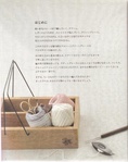 Превью Yokoyama and Kayo - Crochet and Tatting Lace Accessories - 2012_3 (554x700, 431Kb)