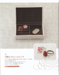 Превью Yokoyama and Kayo - Crochet and Tatting Lace Accessories - 2012_7 (549x700, 372Kb)