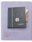 Превью Yokoyama and Kayo - Crochet and Tatting Lace Accessories - 2012_9 (537x700, 359Kb)