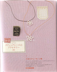 Превью Yokoyama and Kayo - Crochet and Tatting Lace Accessories - 2012_11 (549x700, 403Kb)