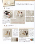 Превью Yokoyama and Kayo - Crochet and Tatting Lace Accessories - 2012_17 (550x700, 390Kb)