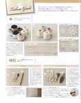Превью Yokoyama and Kayo - Crochet and Tatting Lace Accessories - 2012_17 (550x700, 390Kb)