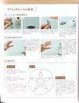 Превью Yokoyama and Kayo - Crochet and Tatting Lace Accessories - 2012_21 (536x700, 336Kb)