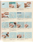 Превью Yokoyama and Kayo - Crochet and Tatting Lace Accessories - 2012_26 (549x700, 482Kb)