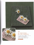 Превью Yokoyama and Kayo - Crochet and Tatting Lace Accessories - 2012_32 (528x700, 361Kb)