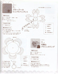 Превью Yokoyama and Kayo - Crochet and Tatting Lace Accessories - 2012_43 (548x700, 328Kb)