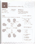 Превью Yokoyama and Kayo - Crochet and Tatting Lace Accessories - 2012_47 (555x700, 309Kb)