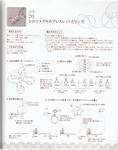 Превью Yokoyama and Kayo - Crochet and Tatting Lace Accessories - 2012_53 (551x700, 349Kb)