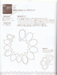 Превью Yokoyama and Kayo - Crochet and Tatting Lace Accessories - 2012_58 (538x700, 302Kb)