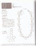 Превью Yokoyama and Kayo - Crochet and Tatting Lace Accessories - 2012_60 (550x700, 287Kb)