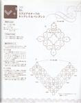 Превью Yokoyama and Kayo - Crochet and Tatting Lace Accessories - 2012_62 (552x700, 322Kb)