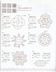 Превью Yokoyama and Kayo - Crochet and Tatting Lace Accessories - 2012_64 (544x700, 355Kb)