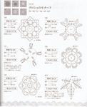 Превью Yokoyama and Kayo - Crochet and Tatting Lace Accessories - 2012_66 (570x700, 372Kb)