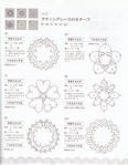 Превью Yokoyama and Kayo - Crochet and Tatting Lace Accessories - 2012_70 (543x700, 358Kb)