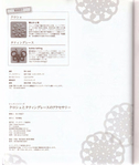 Превью Yokoyama and Kayo - Crochet and Tatting Lace Accessories - 2012_79 (591x700, 275Kb)