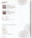 Превью Yokoyama and Kayo - Crochet and Tatting Lace Accessories - 2012_79 (591x700, 275Kb)