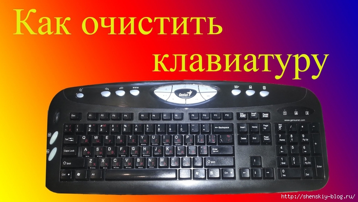 4121583_maxresdefault (700x393, 194Kb)