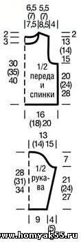 YVLF1OFrZYI (118x351, 10Kb)